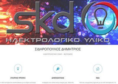 SKD – Electrical Equipment